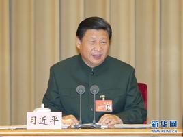 习近平出席中央军委改革工作会议并发表重要讲话