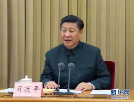 习近平出席中央军委后勤工作会议并发表讲话