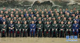 习近平:全面实施改革强军战略 重新划设战区(1)