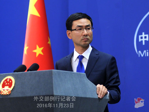 FM: China indefinitely postpones an inter-governmental meeting due to Dalai's visit to Mongolia