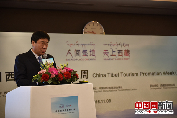 China Tibet tourism promotion week kick-offs in UK