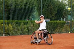 拉萨市首届残疾人运动会开幕