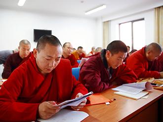藏传佛教最高学府
