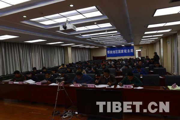西藏牧区掀起学习十八届六中全会精神热潮