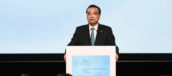 "Chinese premier raises proposals for ""16+1"" pragmatic cooperation"