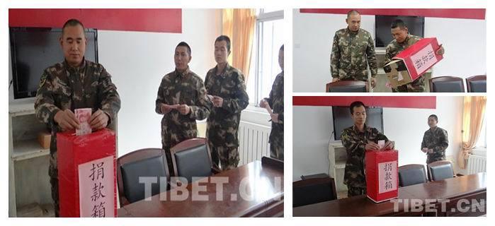 让爱温暖雪域高原 西藏阿里边防官兵为白血病战友献爱心