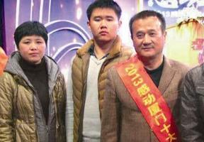 第一届全国文明家庭表彰大会在京举行,厦门好人游文晃等接受表彰(二)