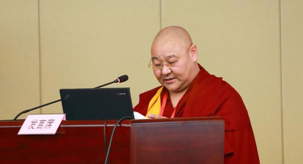 Infos über Forscher des Huang-Tempel-Forums