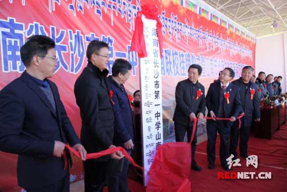 """湖南首创""""联校帮扶""""组团式教育援藏新模式"""