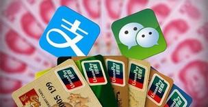 西藏同步实施央行个人账户新规