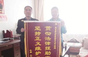 明升律师朱山:用生命把法治精神镌刻在雪域高原