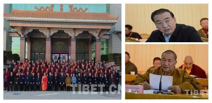 中国佛协西藏分会成立60周年纪念会举行