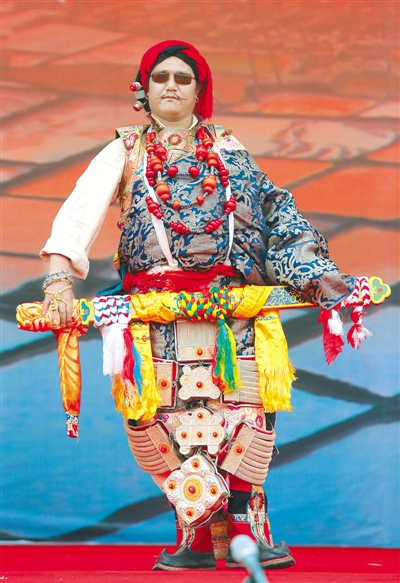 Colorful Tibetan costume