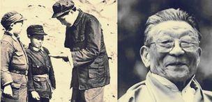 毛泽东为藏族战士起名