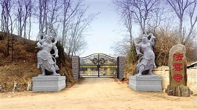 河南这座近2000年的寺庙 古韵犹存
