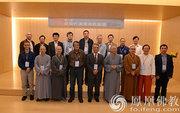 从佛教教育出发 第二届近现代汉传佛教论坛在台湾召开