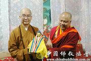中国佛教友好代表团在不丹普纳卡访问交流
