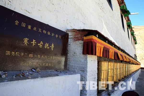 Das einzigartige Sekhar-Guthog-Kloster