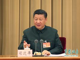 习近平:扎实推进军队规模结构和力量编成改革