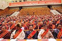西藏表彰8000余名爱国守法僧尼和160座寺庙