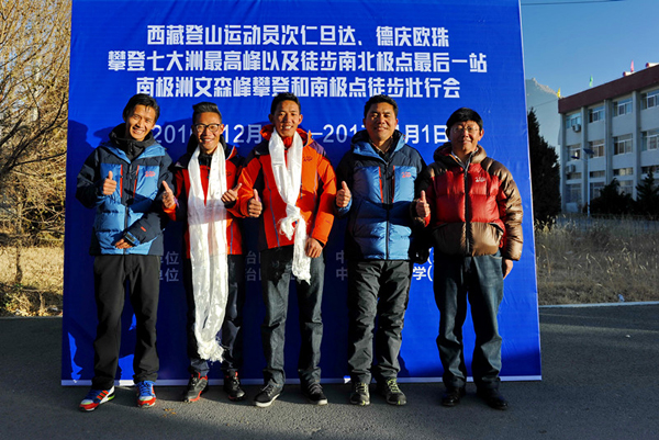 Tibetan mountaineers to explore the South Pole