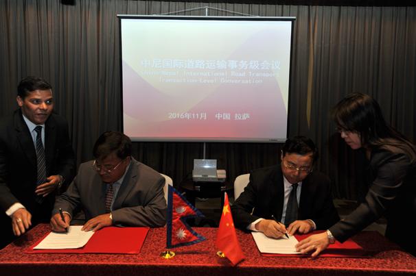 2016年西藏交通助力经济发展