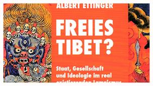 他相信的,是自己在西藏的亲眼所见所闻