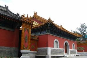 黄寺论坛,藏传佛教界人士呼吁揭假活佛假僧人的面具