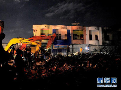 Xi Jinping bekundet Anteilnahme nach Erdbeben in Indonesien