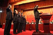 西藏人大首次举行宣誓仪式