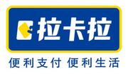 西藏旅游拟110亿元购第三方支付企业拉卡拉