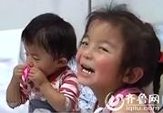 """青海五名藏族""""瓷娃娃""""获救治"""