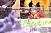 博物馆里体验西藏民俗
