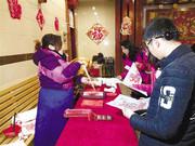 """西藏博物馆年俗活动惹人爱 """"双节""""期间日均接待量近千人"""