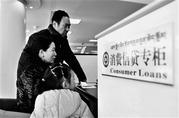西藏各项贷款5年增长逾6倍