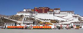 拉萨喜迎春节藏历新年