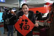 """西藏开展""""扎西德勒""""带""""福""""回家文化公益活动"""