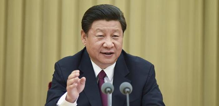 """习近平致信祝贺""""纪念《发展权利宣言》通过30周年国际研讨会""""开幕"""