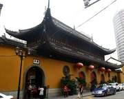 上海玉佛寺:积极推动佛教学术研究