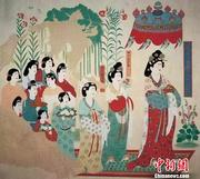 """敦煌研究院披露莫高窟壁画揭秘唐代女子""""群像"""""""