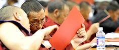 PKKCV-Mitglieder aus Tibet legen 40 Anträge vor