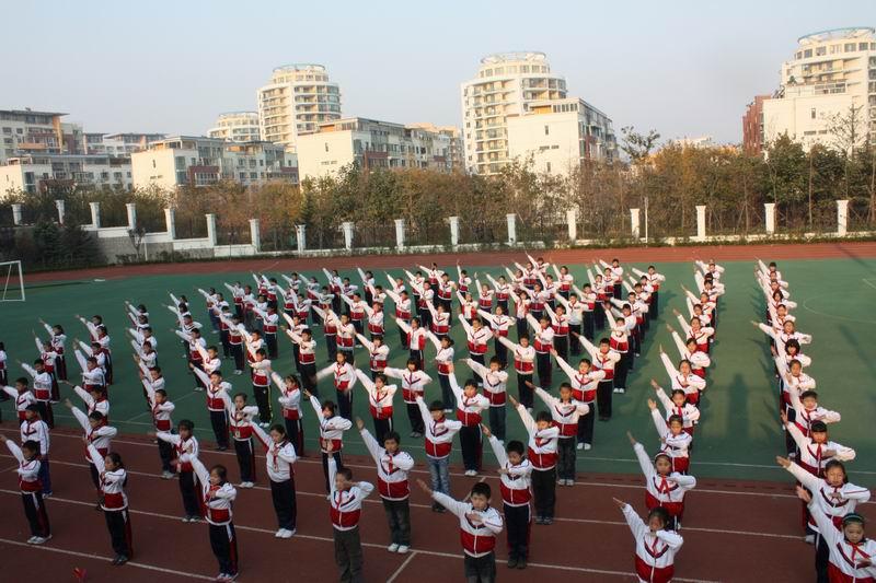 Tibetan radio gymnastics