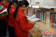 洱海边的爱心图书馆:一场与书有关的阅读公益活动