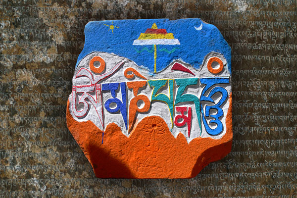 Tibetan folk stone carving culture: faith engraved into Mani stones