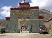 """""""2016年珠峰海拔6500米冰川摄影徒步活动""""将举行"""