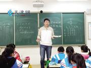 天津教师从教30年选择援藏 年近5旬去世界屋脊教书