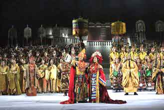Tibet's intangible cultural heritage experience park project launched