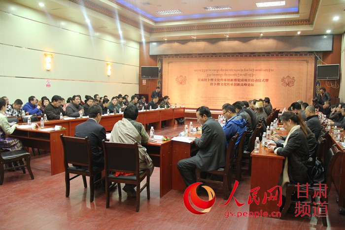 Gansu's Labrang Exposition Park launched