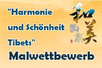 """Malwettbewerb """"Harmonie und Schönheit Tibets"""""""
