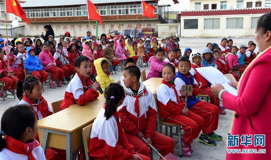 云南独克宗小学举行一场生动有趣的环保知识竞
